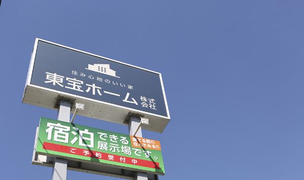 飯塚 土地
