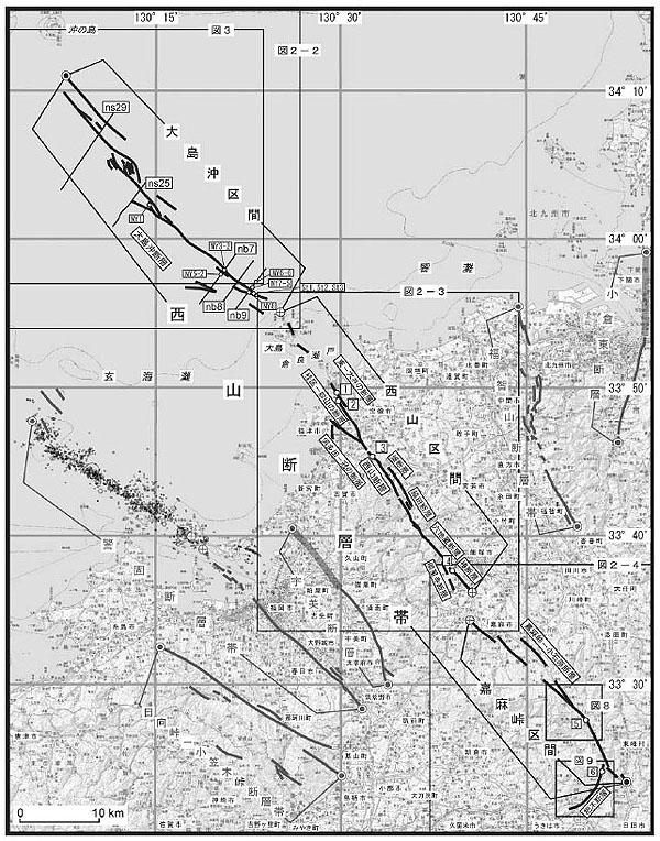 出展:地震調査研究推進本部
